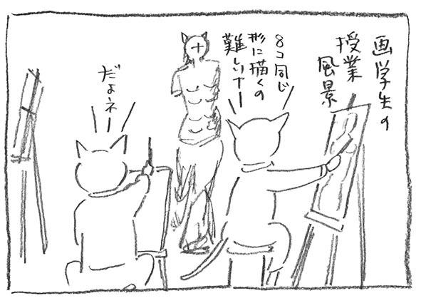 10-0411画学生