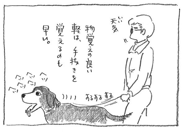 1-0413手抜き