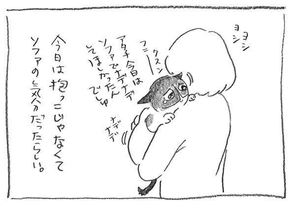 5-0414ソファ気分