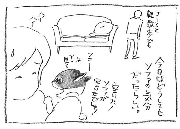 11-0414空いた