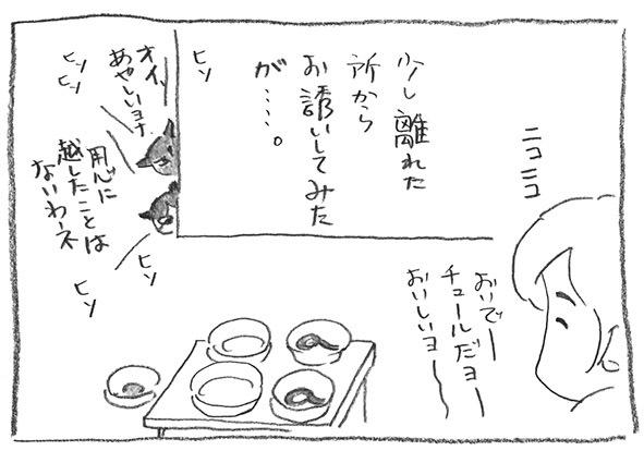 7-0416えびす顔
