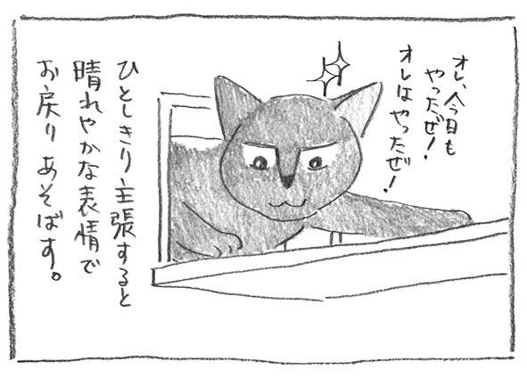 6-0419晴れ晴れ