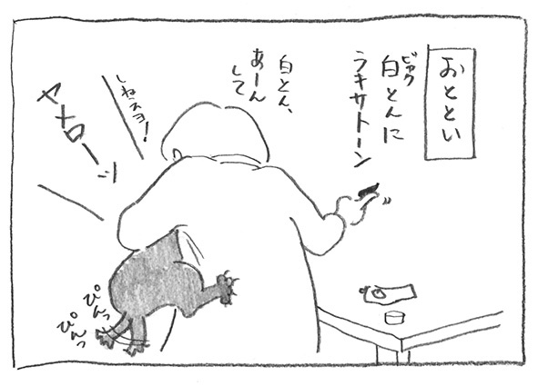 1-0421白にラキ