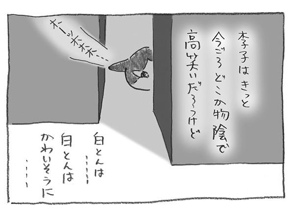 4-0421李子高笑い