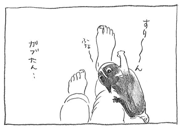 2-0429すり〜