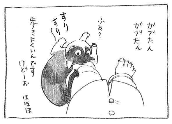 4-0429すりすり〜ん