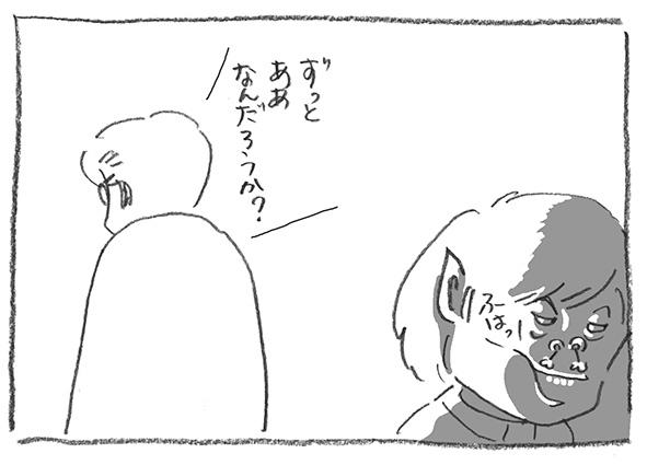9-0429ふはっ