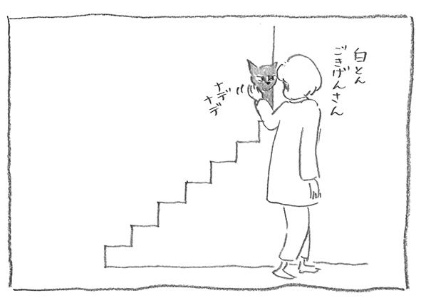3-0501ごきげんさん