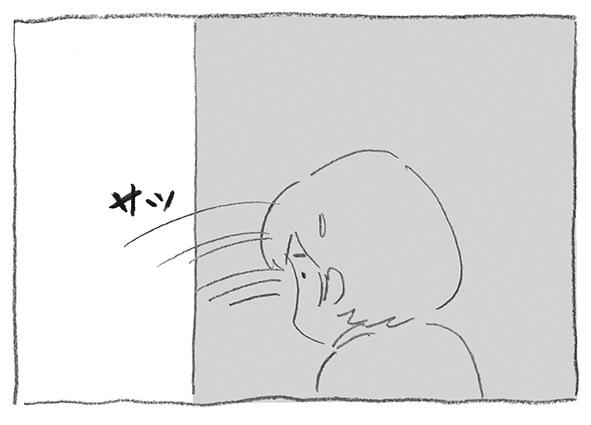 10-0501サッ
