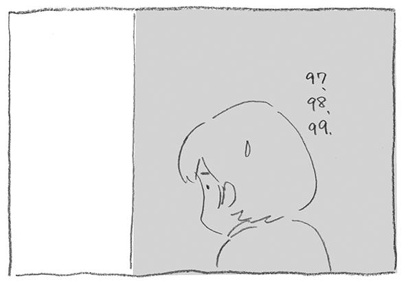 16-0501あとみっつ