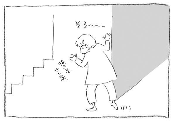 20-0501抜き足