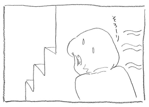 22-0501そろ〜〜〜り
