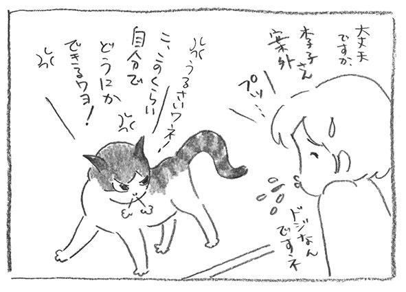 3-0507笑う