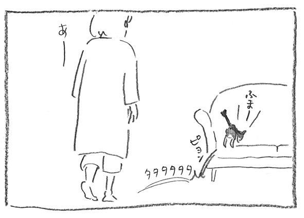 4-0508タタタタ
