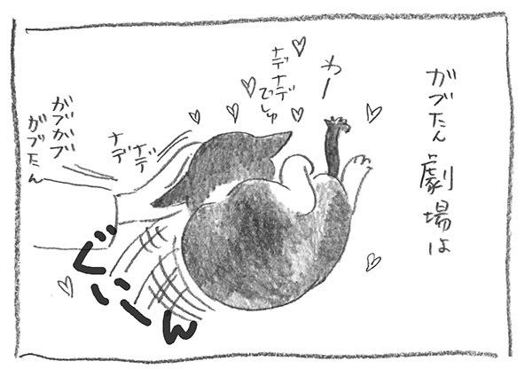 10-0508ガブ劇場