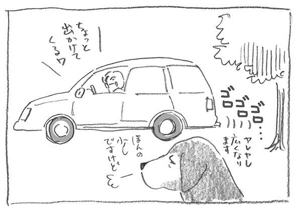 8-0509出かける