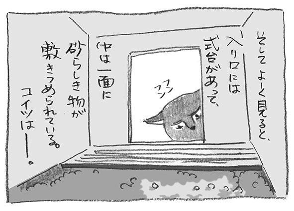 5-0513式台