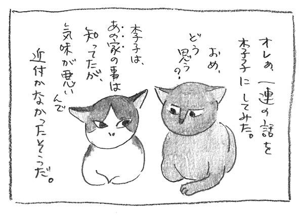 2-0514李子に