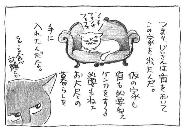 5-0515お大尽