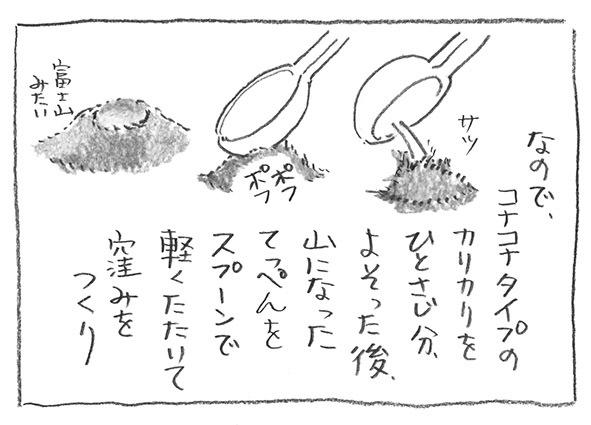 10-0516富士山