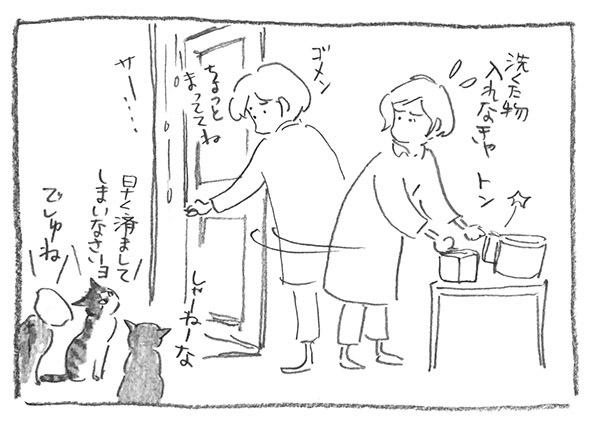 4-0519洗濯物
