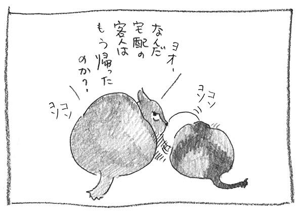 14-0519ヨオ