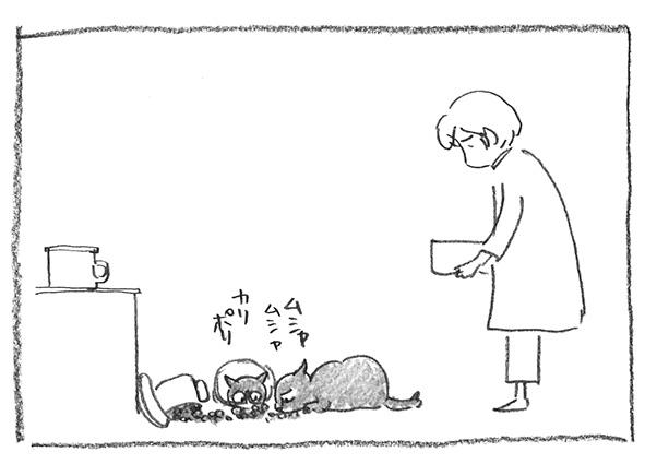 17-0519黙って