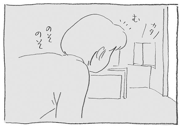 8-0521カタ