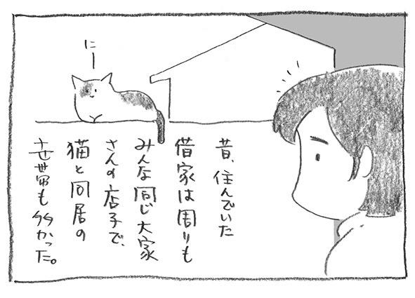 1-0523昔話し