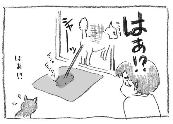 14-0527驚く