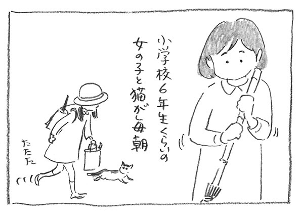2-0528朝掃除