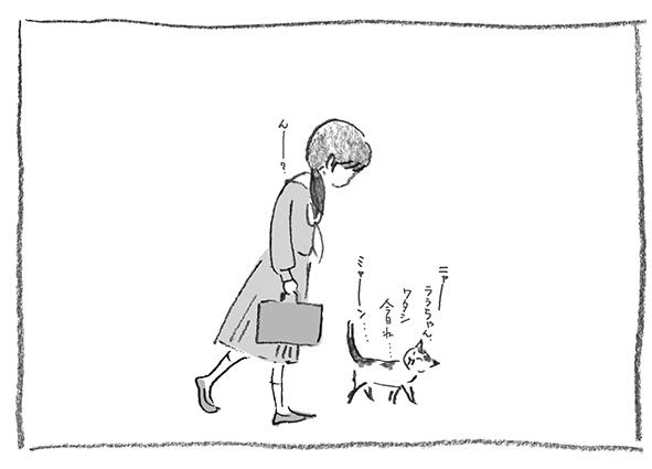 10-0529お話