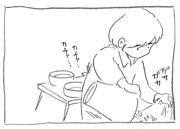 10-0530物音