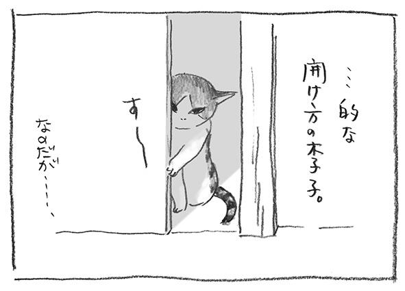 4-0531李子開ける