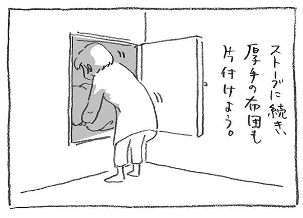 1-0603布団片付け