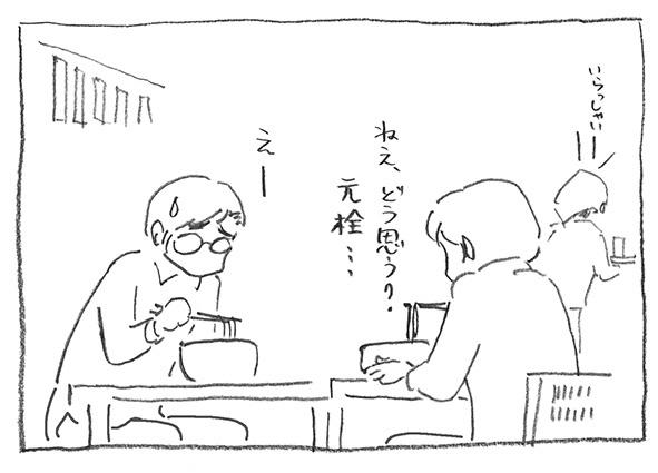 10-0607蕎麦屋で