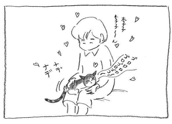 2-0308李子ナデ