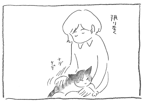 10-0608再びナデ