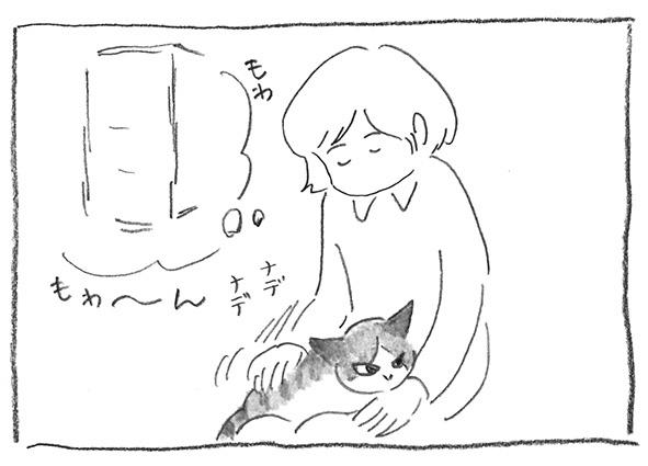 14-0608もわ〜ン
