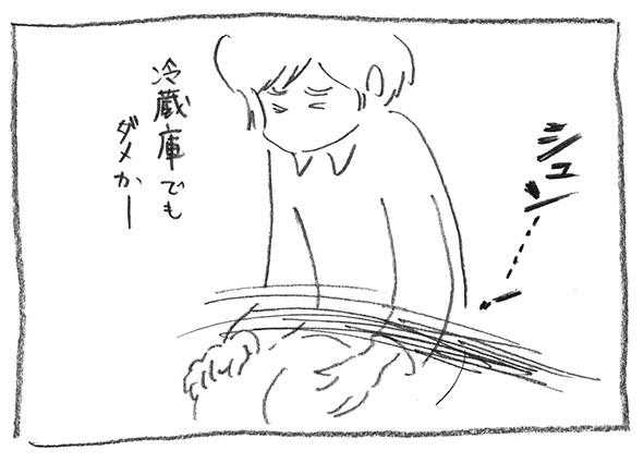 15-0608逃げられ