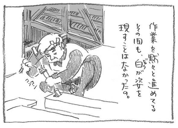 3-0615黙々と
