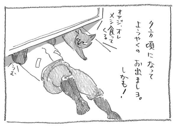 5-0615メシ食う