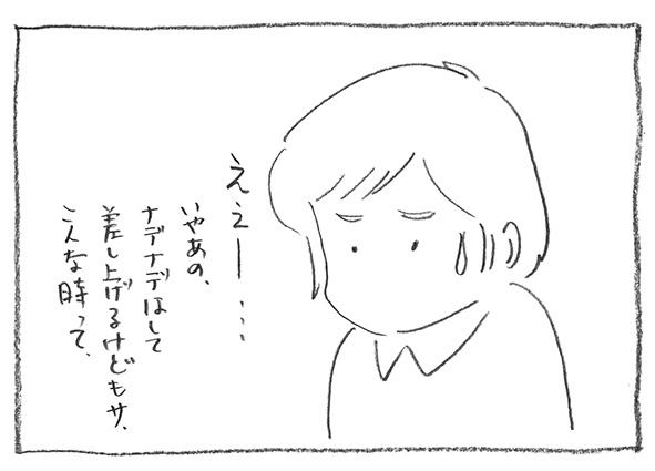 11-0619こんな時