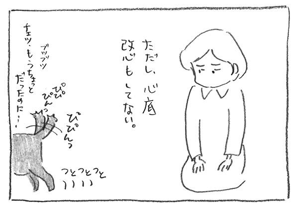 15-0620改心なし