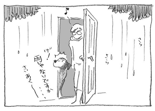 2-0623さいあく〜