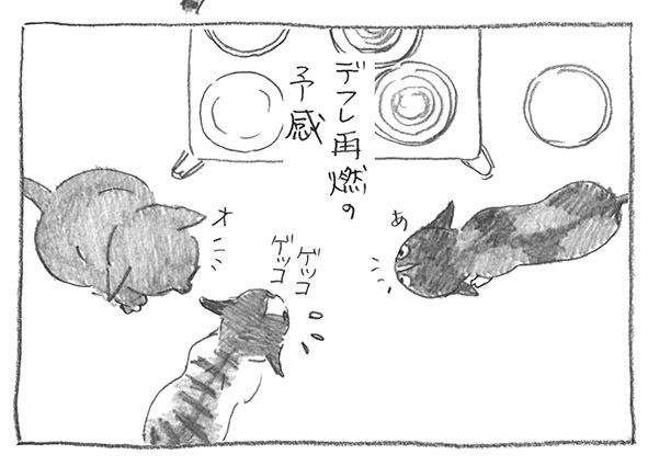 8-0624デフレ再燃