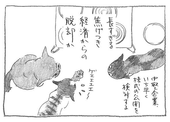 9-0624焦げ付き