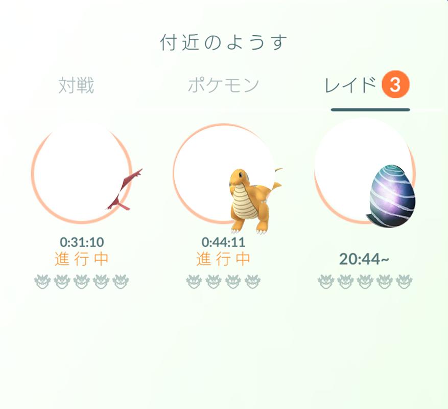 Screenshot_20190227-204224.png