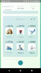 Screenshot_20190227-205408.png