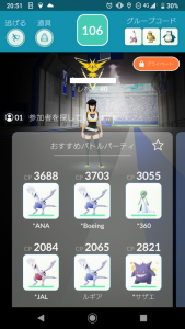 Screenshot_20190306-205128.png